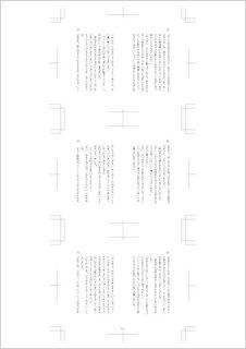 印刷用本文01.jpg
